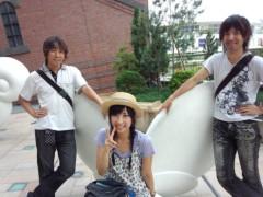 Asami(ナナカラット) 公式ブログ/雨のち晴れ@ミューザ川崎強行フリーライブ 画像1