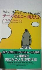 Asami(ナナカラット) 公式ブログ/マイタイムテーブル★ 画像1