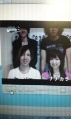 Asami(ナナカラット) 公式ブログ/ナナカラットTOUR 2011【ENDLESS SUMMER〜君の軌跡〜】 画像1
