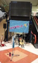 Asami(ナナカラット) 公式ブログ/DEKKY401 画像3