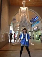 Asami(ナナカラット) 公式ブログ/名古屋単発弾丸ツアー☆2日目 画像1
