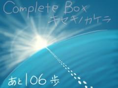 Asami(ナナカラット) 公式ブログ/思い出しミューザ川崎♪ 画像3