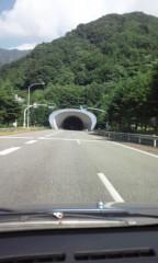 Asami(ナナカラット) 公式ブログ/関越トンネル 画像1