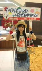 Asami(ナナカラット) 公式ブログ/佐久平さらば! 画像1