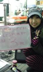 Asami(ナナカラット) 公式ブログ/あと少し!!もう少し!! 画像1