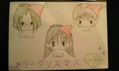 Asami(ナナカラット) 公式ブログ/メリークリスマした(o^∀^o) 画像1