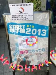 Asami(ナナカラット) 公式ブログ/ストリート甲子園☆新宿Bチーム初戦突破!!!第二戦は7/20(土) 画像1