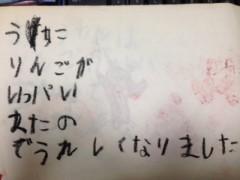 Asami(ナナカラット) 公式ブログ/雨降りサタディ♪ 画像1