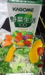 Asami(ナナカラット) 公式ブログ/野菜不足 画像1