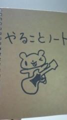 Asami(ナナカラット) 公式ブログ/思考回路が 画像1