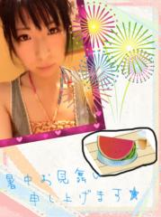 Asami(ナナカラット) 公式ブログ/激アツ名古屋フルバンドライブ♪ 画像2