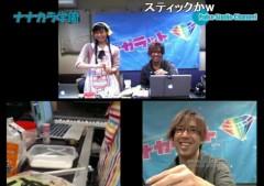 Asami(ナナカラット) 公式ブログ/料理は爆発だ!!byナナカラ学園 画像3