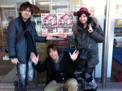 Asami(ナナカラット) 公式ブログ/うなぎ祭り★ゆるキャラ祭り 画像1