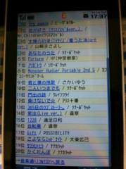 Asami(ナナカラット) 公式ブログ/着うたランキング♪ 画像2