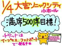 Asami(ナナカラット) 公式ブログ/ああ寒い。 画像1