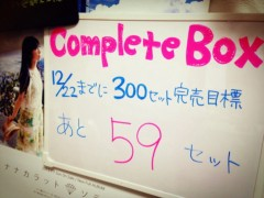 Asami(ナナカラット) 公式ブログ/サンタさん40人&コンプBOX残り59セット 画像3