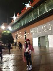 Asami(ナナカラット) 公式ブログ/明日は【ナナカラ学園】 画像1
