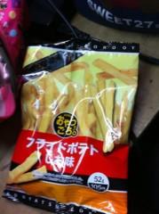 Asami(ナナカラット) 公式ブログ/これ、うまーいo(^▽^)o 画像1