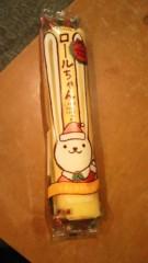 Asami(ナナカラット) 公式ブログ/寒いね(≧ε≦) 画像1