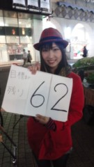 Asami(ナナカラット) 公式ブログ/結局こんな時間(^-^;) 画像1