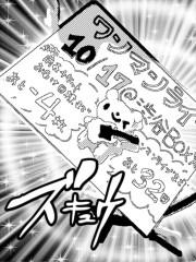 Asami(�ʥʥ���å�) ��֥?/���ޥ�����åȣ��礪�Ϥ��������ۿ��������������Х��ڥ��� ����1