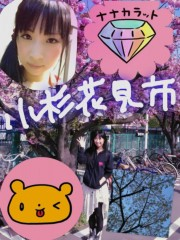 Asami(ナナカラット) 公式ブログ/小杉花見市@川崎市自治会館 画像1