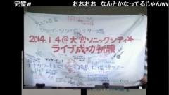 Asami(ナナカラット) 公式ブログ/淡路島七福神めぐりツアー♪大宮ソニック成功祈願 画像1