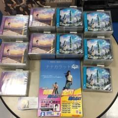 Asami(ナナカラット) 公式ブログ/【レポ】タワーレコード@京都店 画像1
