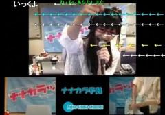 Asami(�ʥʥ���å�) ��֥?/�ˤʤ줿�褦�ʵ���������ʥʥ���ر�ڥ��ޥ�ޤǸ壳��� ����3