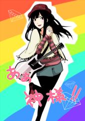 Asami(ナナカラット) 公式ブログ/ハードスケジュールDAY 画像3