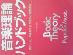Asami(ナナカラット) 公式ブログ/勉強って、、、、 画像1