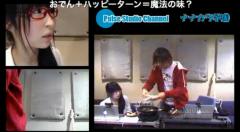 Asami(ナナカラット) 公式ブログ/ナナカラ学園登校日★おでんパーティー&テーマ曲披露! 画像2