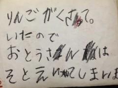 Asami(ナナカラット) 公式ブログ/コミュ7777人突破スタジオライブ配信 画像2
