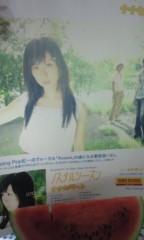 Asami(ナナカラット) 公式ブログ/夏っぽい 画像1