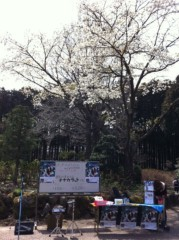Asami(ナナカラット) 公式ブログ/本日は、こんなとこで、ライブ♪(´ε` ) 画像1