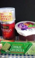 Asami(ナナカラット) 公式ブログ/寒かったもん 画像2
