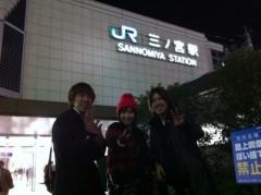 Asami(ナナカラット) 公式ブログ/宿到着! 画像1