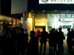 Asami(ナナカラット) 公式ブログ/グリーンスムージーデビュー♪ 画像2
