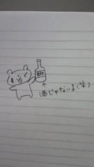 Asami(ナナカラット) 公式ブログ/っしゃ!! 画像1