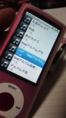 Asami(ナナカラット) 公式ブログ/グツグツ 画像1