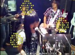 Asami(ナナカラット) 公式ブログ/スタジオ配信♪ 画像1