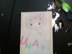Asami(ナナカラット) プライベート画像 UNA祭りヽ(*´∀`)ノ 朗読ROCK