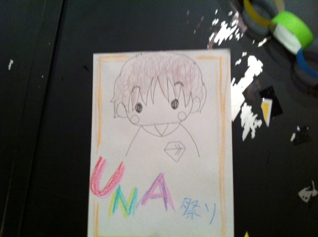 UNA祭りヽ(*´∀`)ノ 朗読ROCK