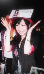 Asami(ナナカラット) 公式ブログ/おやすミント★ 画像2