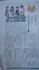 Asami(ナナカラット) 公式ブログ/本日の時間@ミューザ川崎前 画像1