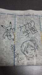 Asami(ナナカラット) 公式ブログ/ナナカラ学園♪ 画像2