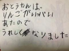 Asami(ナナカラット) 公式ブログ/プチワンマン動画アップキャンペーン★ 画像1