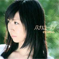 Asami(ナナカラット) 公式ブログ/決戦の11.1@横浜BLITZ 画像1