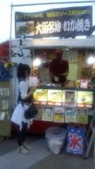 Asami(ナナカラット) 公式ブログ/真夏日@ウニクス三芳 画像2