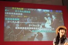 Asami(ナナカラット) 公式ブログ/明けて5/3はウニクス南古谷でフリーライブ♪超会議の余韻 画像1